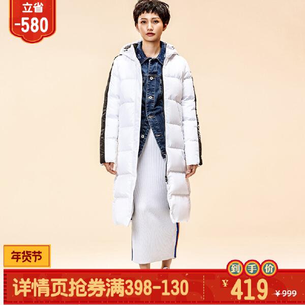 安踏生活系列冬季女子中长羽绒服96848914