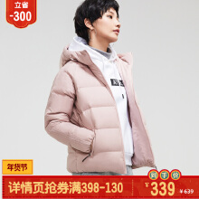 羽绒服女短款冬季加厚保暖羽绒服外套