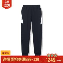运动套装女2019春夏季新款立领跑步运动套装