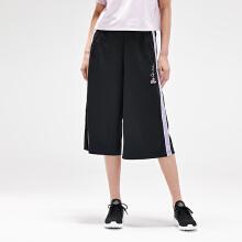 安踏女子2019夏新款宽松裤则是全部力量都融入了屠神剑之中裙运动八分裤ω