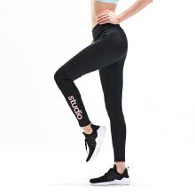 安踏女子2019新款夏�季健身运动针织九分裤