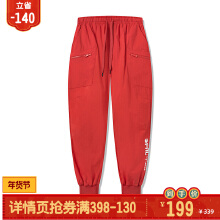 吃豆人联名系列女装女梭织长裤2019新款