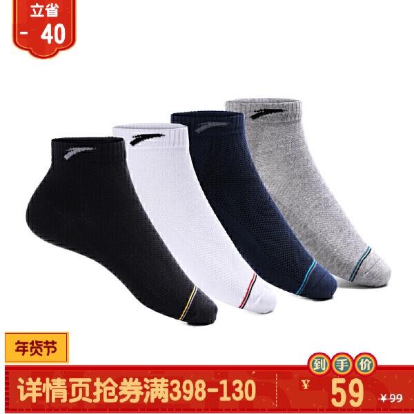 安踏 综训系列 男子平板长袜四双装-99717301