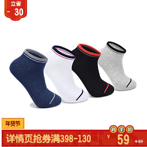 安踏 综训系列 男子平板船袜四双装-99727301