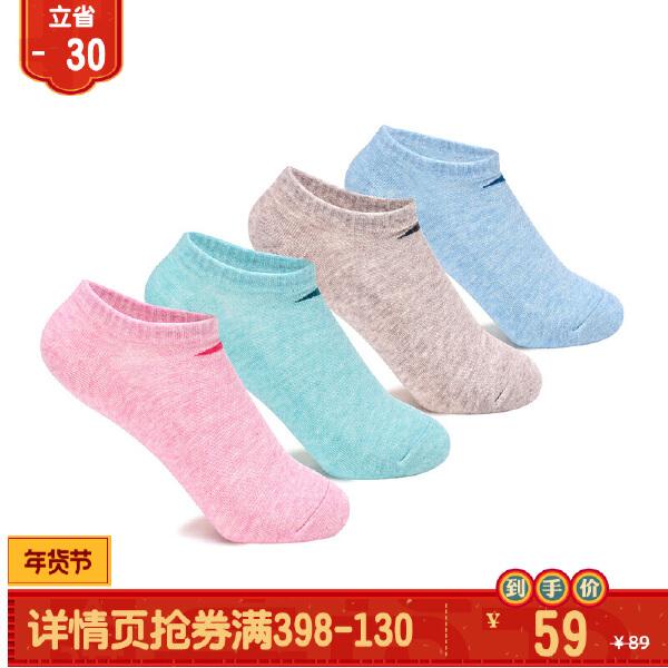安踏 综训系列 女子平板船袜四双装-99727351