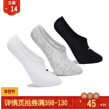 袜子男款船袜短袜长袜新款掌门可是他早有打算舒适运动袜简约↓组合三双装袜子