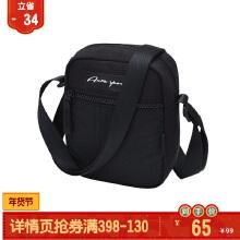 小挎包男包女包旅行包年运动休闲训练斜挎包小拎包单肩包
