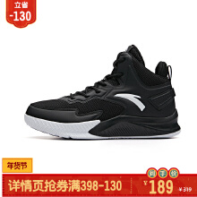 童鞋篮球鞋秋冬新款中大童男童防滑健跑缓震篮球鞋战靴