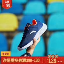 男中大童跑鞋运动鞋网面透气轻便跑鞋