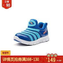 男鞋男小童鞋板鞋运动鞋