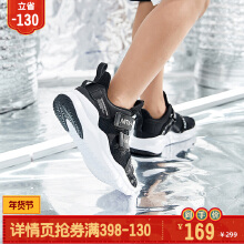 安踏儿童2019夏季网增加了面透气绑带篮球鞋