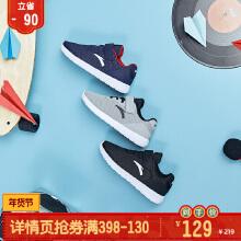 男中大童跑鞋运动鞋2019透气运动休闲运动跑鞋