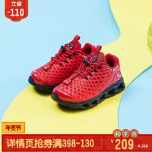 漫威男鞋男小童鞋跑鞋运动鞋2019春夏款