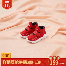 男鞋男小童篮球鞋运动鞋2019秋冬款