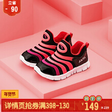 女小童跑鞋运动鞋毛毛虫跑鞋