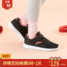 女鞋女中大童跑鞋运动鞋2019春夏款
