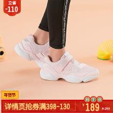 女鞋女中大童休闲鞋运动鞋2019春夏款