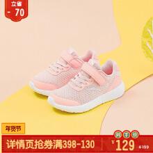 女小童跑鞋运动鞋