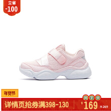 女鞋女小童鞋休闲鞋运动鞋2019春夏款