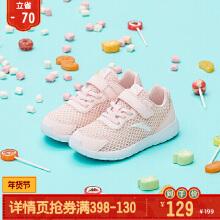 女小童跑鞋运动鞋2019款透气网面跑鞋