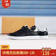 童鞋休闲板鞋