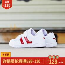儿童休闲板鞋