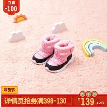 男鞋男婴童鞋棉鞋运动鞋