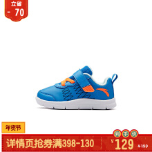 童鞋儿童学步鞋秋季新款宝宝机能鞋男女婴小童跑鞋软底运动鞋