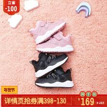男女同款鞋中小童棉鞋运动鞋