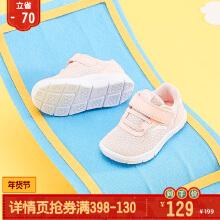 男女同款鞋中婴童跑鞋运动鞋2019春夏款