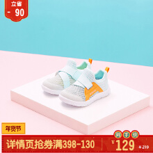安踏儿童2019夏季婴童透气网面宝宝鞋子软底机能学步鞋
