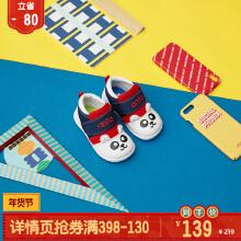 男女同款鞋婴童鞋休闲鞋运动鞋2019秋冬款