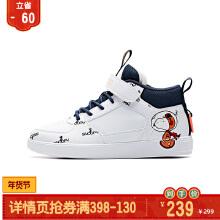 史努比男女同款鞋男女同款中大童鞋板鞋运动鞋2019秋冬款