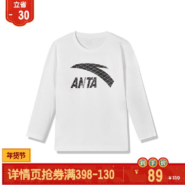 长袖针织衫-A35838430