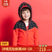 漫威男服男小童针织外套