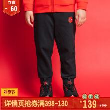 男服男小童针织长裤
