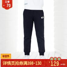 男服男中大童针织长裤