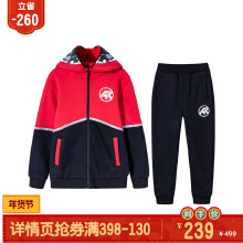 男服男中大童服套装(春秋)