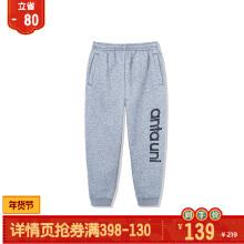 男童裤儿童童装新款秋季长裤加绒运动裤