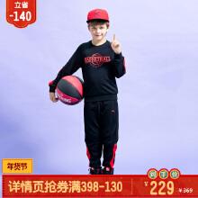 儿童针织运动套