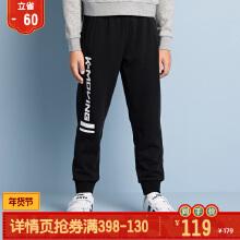 男服男中大童针织长裤2019春夏款