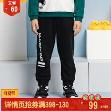 男服男小童针织长裤2019春夏款