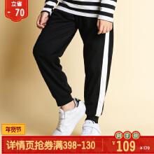 男服男中大童服针织长裤2019春夏款