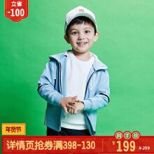 男小童针织外套连帽针织运动上衣2019秋冬款