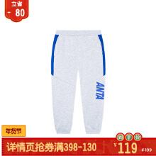 男服男中大童针织长裤2019秋冬款