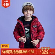 STASH联名男服男小童羽绒服2019秋冬款