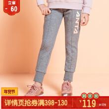 女服女中大童针织长裤2019春夏款