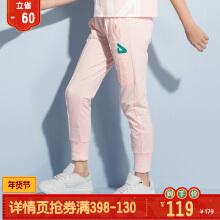 安踏儿童2019新款夏季女大童薄款针织长裤