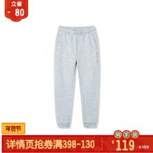 儿童针织运动长裤