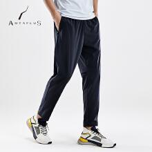 antaplus2019年新款男子运动跑步弹力针织长裤